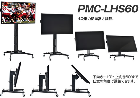 PMC-LHS60