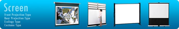 プロジェクター用スクリーンのバリエーションイメージ