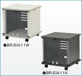 BR-EIA11フォト