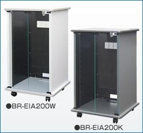 BR-EIA200(W/K)フォト
