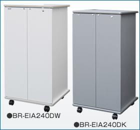 BR-EIA240(DW/DK)フォト