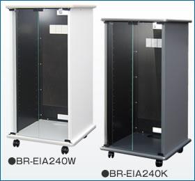 BR-EIA240(W/K)フォト