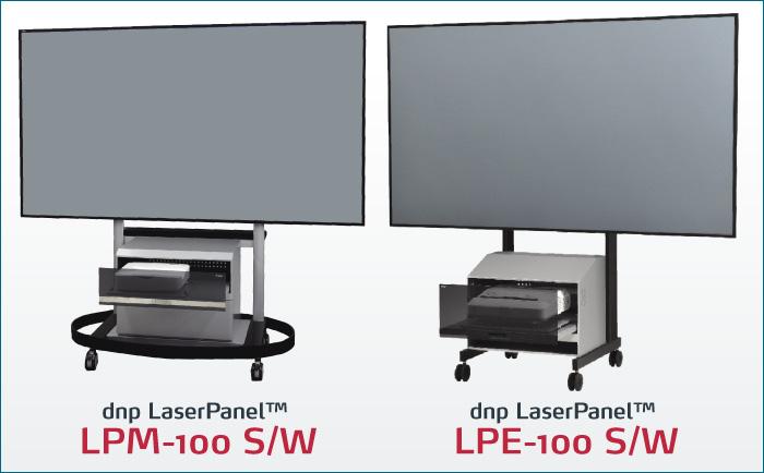 dnp LaserPanel™ LPM-100 S/W フォト