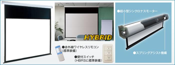 HBR/HBRSフォト