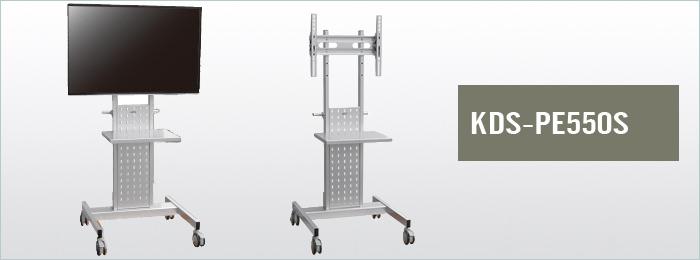 KDS-PE550
