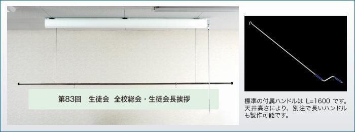 KMB-CP (Kuru-Kuru)フォト