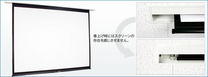 スクリーンボックスセット KMBXフォト