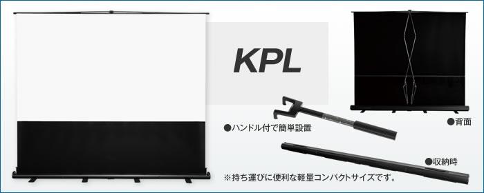モバイルスクリーンKPLフォト