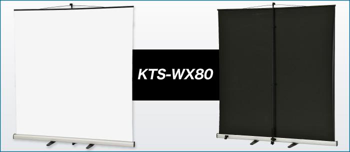 モバイルスクリーンKTS-WX80フォト