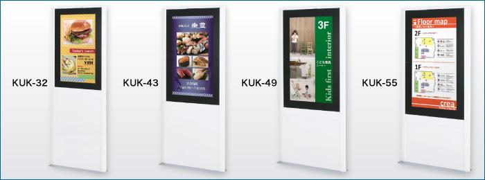 室内デジタルサイネージ 壁寄せタイプKUK フォト