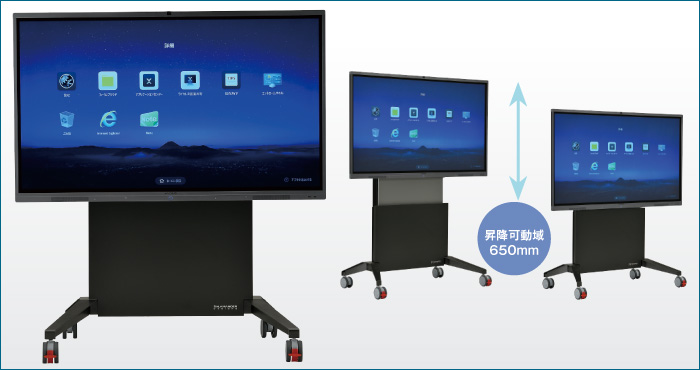 MAXHUB+ 電動リフト式モバイルスタンドセット MEL-XL/MEL