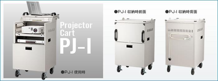 PJ-Iフォト