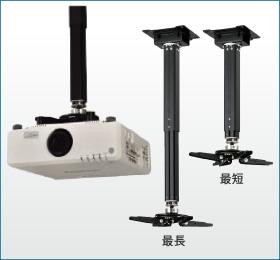 PJH-1000S/PJH-2000Sフォト
