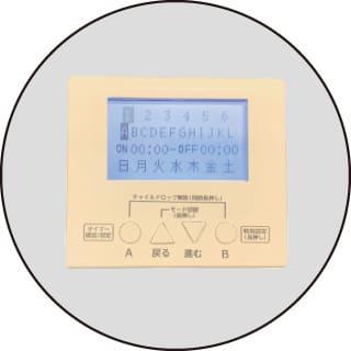 TNS デジタルプログラムタイマー フォト