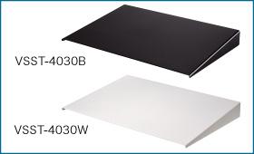 VSS-3252B / VSS-3252W オプショントレイ VSST-4030B / VSST-4030W フォト