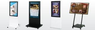 サイネージスタンド(Signage stand)製品一覧