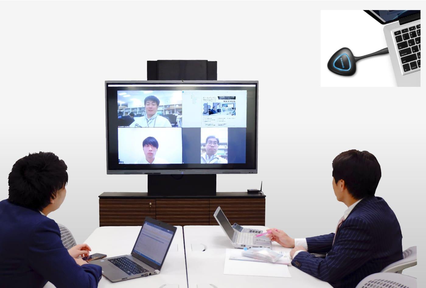 会議室にMAXHUBを設置、テレワークを行っているイメージ